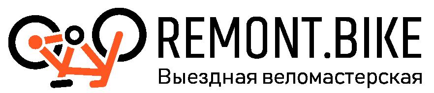 Веломастерская в Санкт-Петербурге